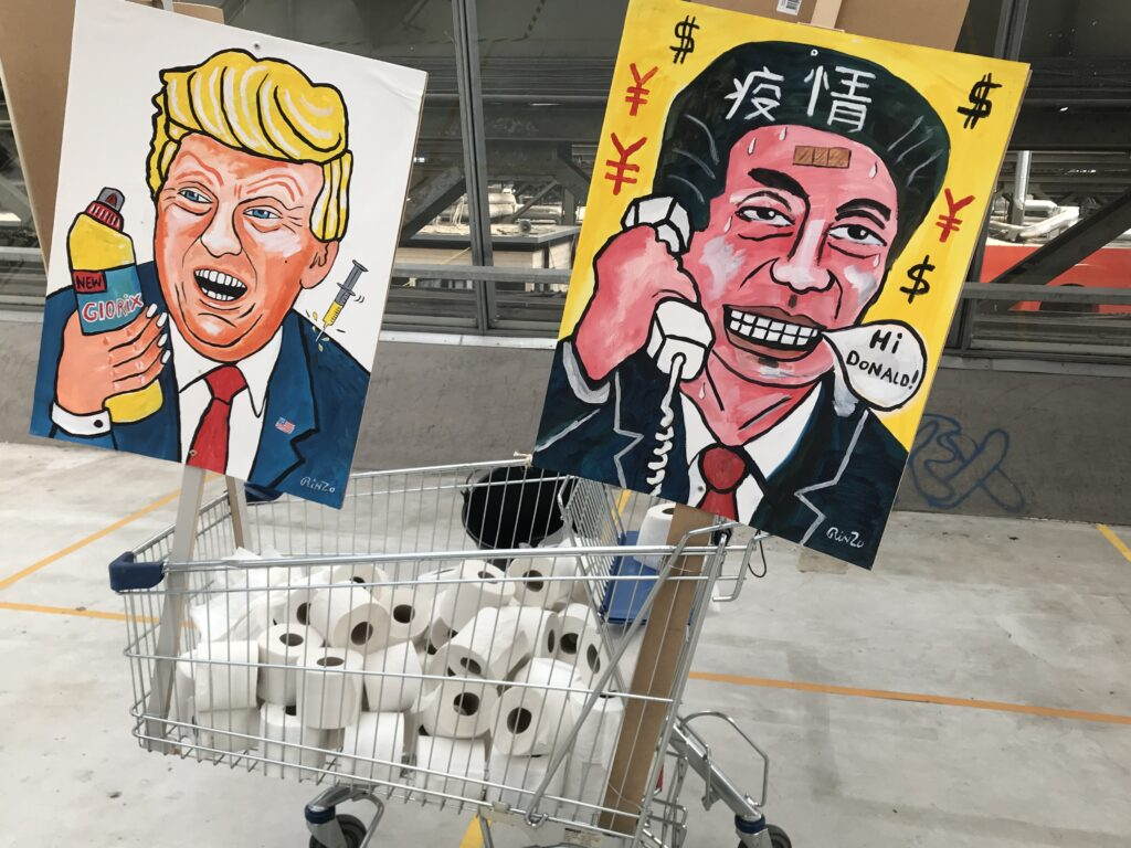 picture of hte coronashow:toilet paper politics